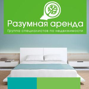 Аренда квартир и офисов Песков