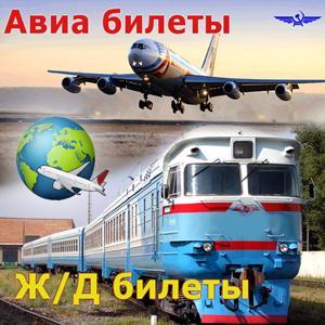 Авиа- и ж/д билеты Песков