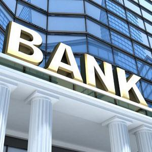Банки Песков