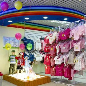 Детские магазины Песков