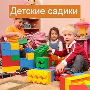 Детские сады Песков
