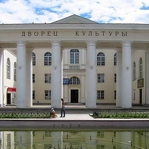 Дворцы и дома культуры Песков