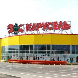 Гипермаркеты Песков