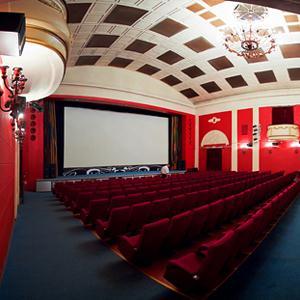 Кинотеатры Песков