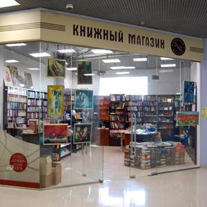 Книжные магазины Песков