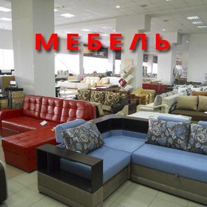 Магазины мебели Песков