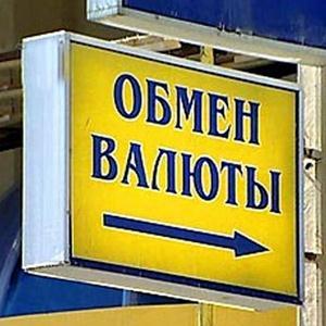 Обмен валют Песков