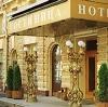 Гостиницы в Песках