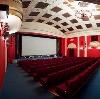 Кинотеатры в Песках