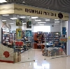 Книжные магазины в Песках