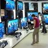 Магазины электроники в Песках