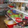 Магазины хозтоваров в Песках