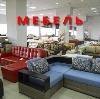 Магазины мебели в Песках