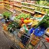 Магазины продуктов в Песках