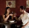 Рестораны, кафе, бары в Песках
