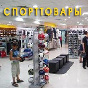Спортивные магазины Песков
